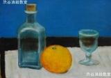 ガラス・果物